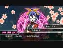 【遊戯王ARC-V】融合次元組+αでマギカロギア!7【ゆっくり】