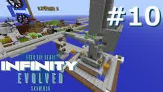 FTB Infinity Evolved Skyblock」 kei_工魔クラフト さんの公開