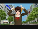 【秋菜紅葉】Sosouさんのオリジナル娘で「トリノコシティ」その3
