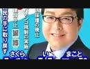 7/24【桜井誠】氏が、お疲れ「都知事選」の裏話などを語る ((((((((