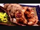 中津の塩唐揚げ♪ ~大分のご当地グルメ~ 【九州応援料理祭】
