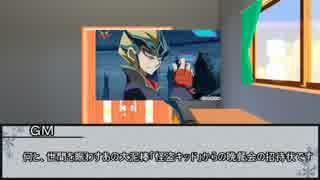 【シノビガミ】集められた名探偵 第一話【実卓リプレイ】