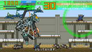 【ゾイド】ライガーゼロのアクションゲームを作るよ!Part13
