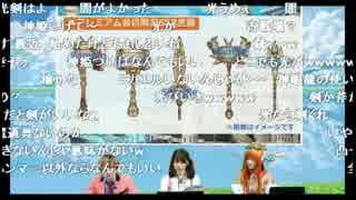 『神姫PROJECT』公式 継承者サミット(1/6)