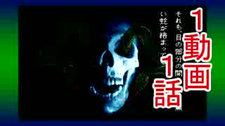 【学校であった怖い話】1動画1話!!作業用実況プレイpart34