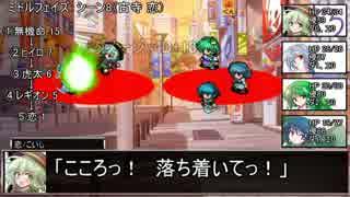 付喪卓でダブルクロス Episode.1-10 【東