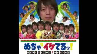 【7月30日太閤立志伝】高田「加藤おもんねーじゃん!」