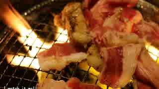 【これ食べたい】 焼肉 その4