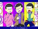 【合松】コ/ト/バ/ト/ラ/ボ/ラ/ト【弟松】