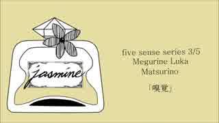 【巡音ルカV4X】 jasmine 【オリジナル】