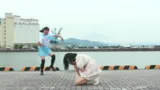 【なつ。】ようかい体操第一 踊ってみた【誕生日!!】 thumbnail