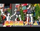 【MMD】艦隊闘劇 THE KING OF FLEETS'96 Round2.5【艦これ】×【KOF】