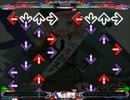 【DDR2014】EXPERT 高難易度まとめ【激】1/10