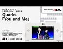 Quarks「You and Me」 / ニンテンドー3DSテーマ ニコニコアレンジ