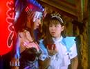 激走戦隊カーレンジャー 第34話「恋の世話焼き割り込み娘」