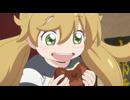 甘々と稲妻 第5話「お休みの日のとくべつドーナッツ」