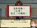 【暁ヨナTRPG】黒龍の帰還 メインフェイズ3(前半)