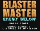 【TAS】Blaster Master:Enemy Below(日本版:メタファイトEX)42:43