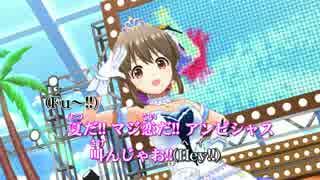 【ニコカラFHD60】サマカニ!!【on_vocal
