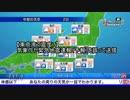 【東京湾で震度7】緊急地震速報・誤報 ウェザーニュース