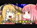 【ボイスロイド実況】茜のカービィボウルをプレイするで!part8