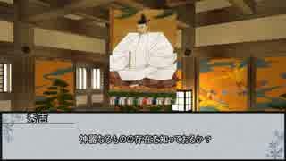 【シノビガミ】山陰道忍法帖 第一話【実卓リプレイ】