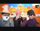 「ゲーム実況神(ゴッド) 第13回 出演:えんもち屋」2015/11/2...