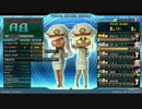 【beatmania IIDX 23 Copula】Give Me Your Love SPA (lv.9) 正規