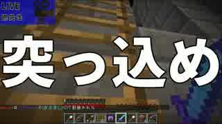 【Minecraft】マイクラで攻城戦やってみた