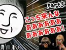 【実況】 こっち来んなあああ!「恐怖の森」! Part5 【__】