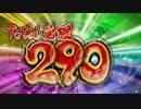 天下布武3ショートPV 1/2