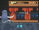 【モバマス×FC】 ソードマスタークラリス Part.4(前編)【剣の達人ソードマスター】