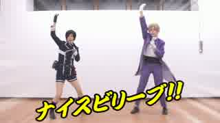 【刀剣乱舞】薬研と長谷部で敦盛2011【コ