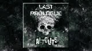 【ALTOLITS】LAST PROLOGUE【XFD】