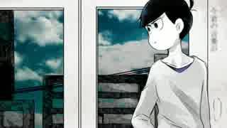 【おそ松さん人力コラボ】一.人.き.り.ロ.ッ.ク.ショ.ー【長兄】 thumbnail