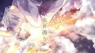 【オリジナルMV】キミノヨゾラ哨戒班 歌っ