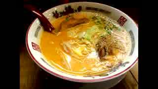 大島のB級グルメ 真っ白なタンタン麺とバイスサワー