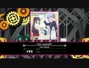 【BeatStreamアニムトライヴ】Now Loading!!!!(BEAST) PERFECT