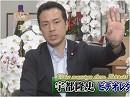 【宇都隆史】稲田防衛大臣に期待する「変身」[桜H28/8/4]