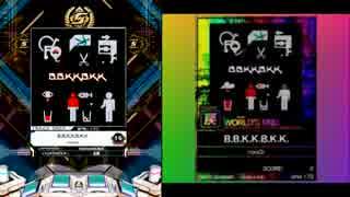 【比較】B.B.K.K.B.K.K.譜面【EXH vs. 戻】