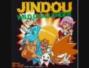 JINDOU 3枚目シングル 「WILD CHALLENGER」