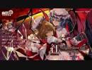 【東方】紅-KURENAI- Singles Best Vol.3 ~ヒトリシズカ~/ 幽閉サテライト【XFD】