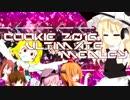 【合作】COOKIE☆ 2016 ULTIMATE MEDLEY