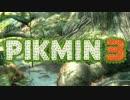 【ボツ企画】 ピクミンをモノクロの画面で