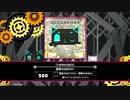 【BeatStreamアニムトライヴ】CHERNOBOG(BEAST) PERFECT