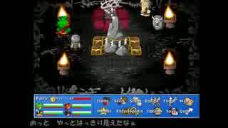 のんびり Epic Battle Fantasy 4 part23