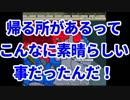 【HoI2】都道府県の主役は我々だ!第二期part7【複数実況プレイ】