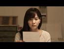 【予告版】 トリハダ ‐劇場版2‐