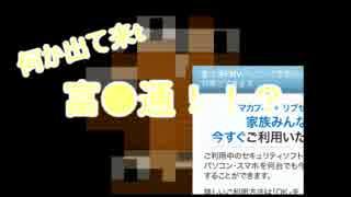 【あんスタ】二枚看板が青鬼を実況part1【