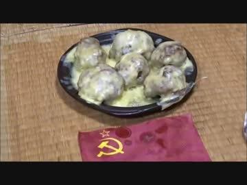 ロシアな大福食べてみました!